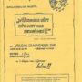1981-11-001