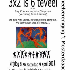 2011-04-3×2 is 6 teveel