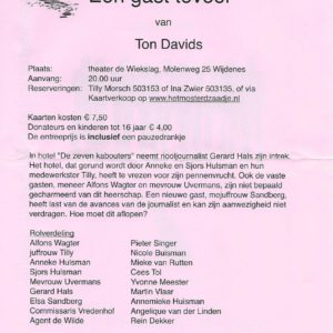2012-04-Een Gast Teveel